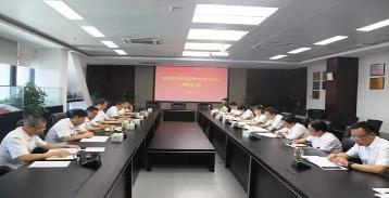 安徽交易集团传达学习习近平总书记视察安徽重要讲话精神
